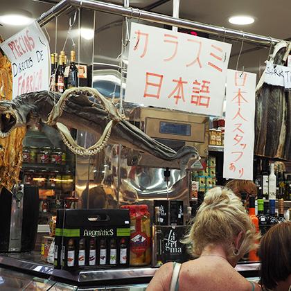 El Mercado Central de Valencia ya piensa en el turismo chino.